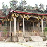 Khoo Konng Si