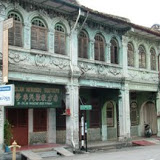 Penang - Shophouse