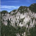 Pinnacles at Mulu National Park.jpg - thumbnail